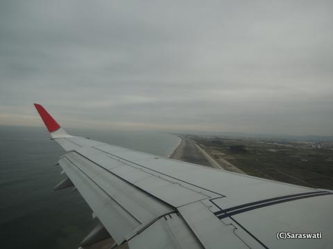 仙台空港へ