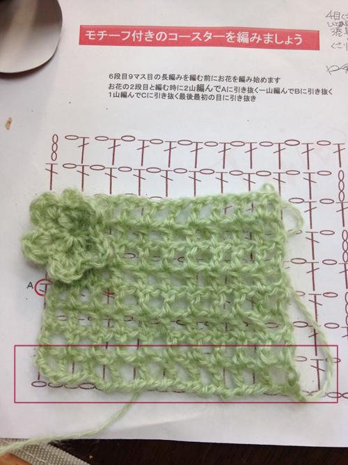 お花のモチーフ付きのコースターを編みましょう。