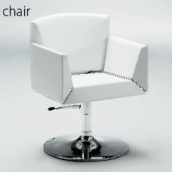 Beauty Salon Chair Farmhouse Kitchen Chairs Olymp Uk Planet Design Furniture Page 7 White