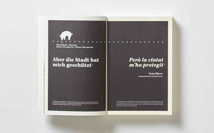 PIIGS Dramatúrgia sobre la crisi, perpetuummobile