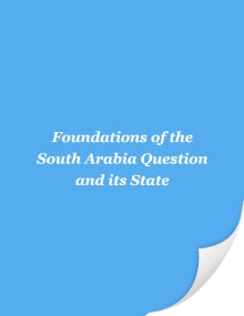 Foundations of the South Arabia Question and its State