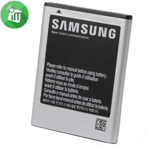 SHT Battery for Samsung Galaxy S2