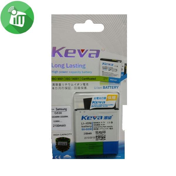 Keva Battery Samsung Grand Prime G530