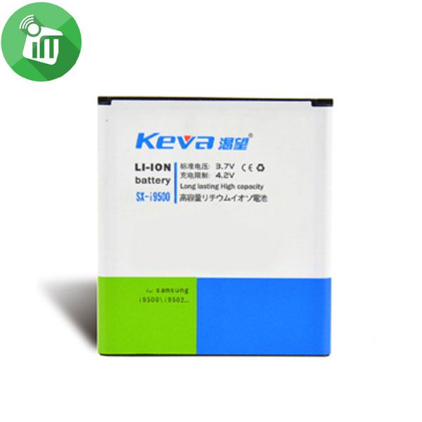 Keva Battery Samsung Galaxy S4 i9500