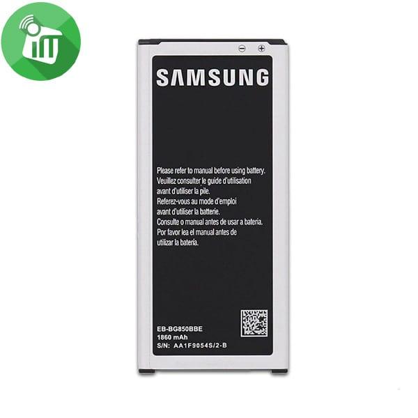 Original Battery Samsung Galaxy Alpha (G850) (unPacked)