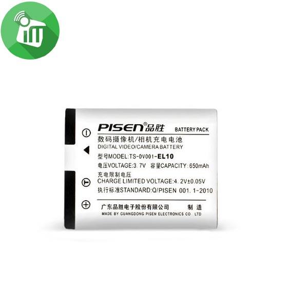 Pisen EL10 Camera Battery Charger for NIKON S200