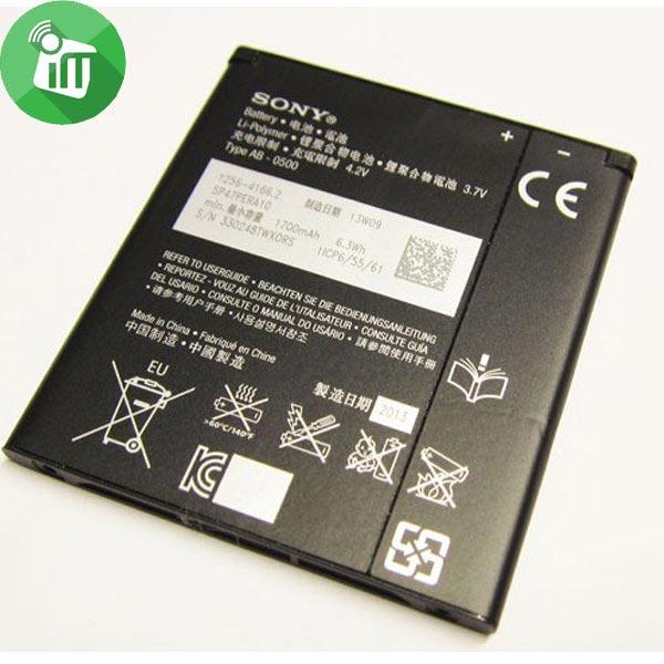 Sony Xperia M Genuine Battery