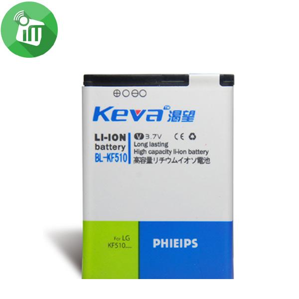 Keva Battery LG KF510