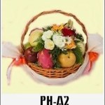 PBB02-1 Parcel Bunga Dan Buah