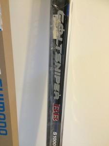 コルトスナイパーBB S1000H