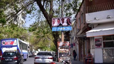 Photo of Tuñón: «Hemos sacado carteles de todos los partidos»