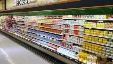 Photo of Moreno: «Los pequeños comerciantes aducen que las grandes empresas subieron los precios»