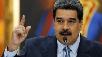 Photo of Estados Unidos pide la captura de Maduro y ofrece 15 millones