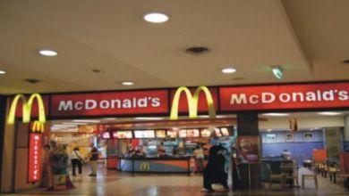 Photo of Intiman a McDonald's a pagar el sueldo completo de los trabajadores