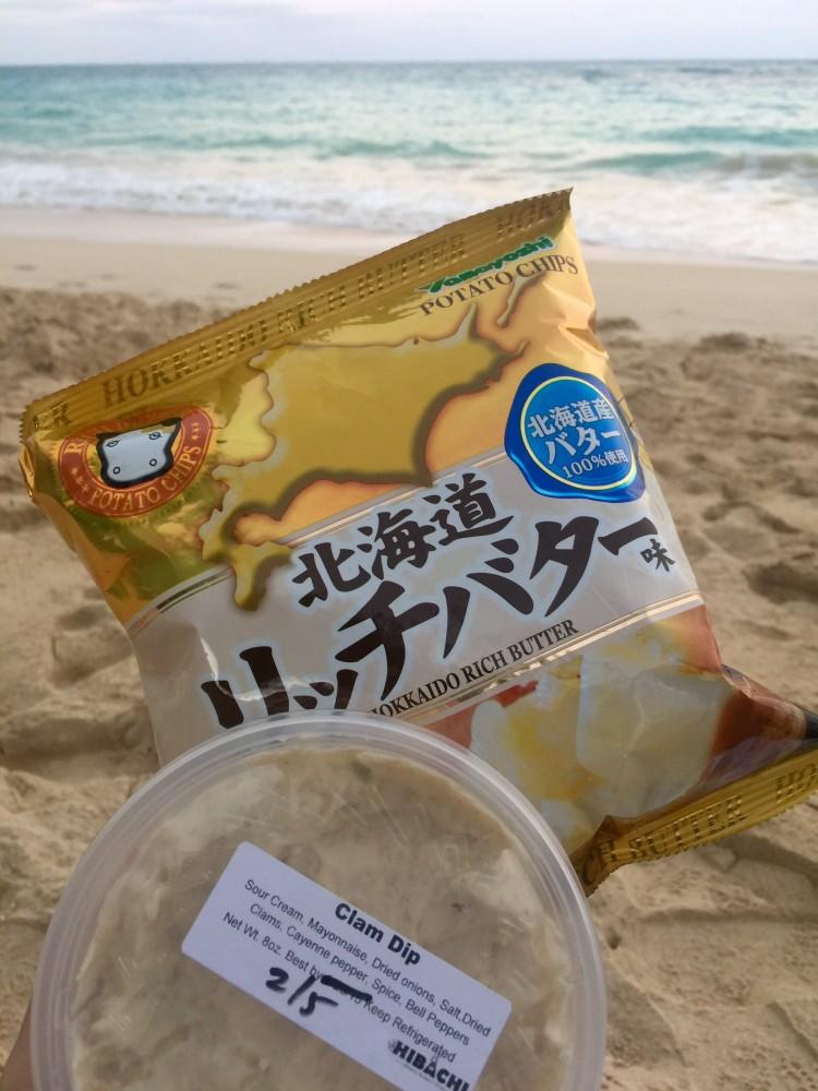 Hokkaido Butter Chips & Clam Dip