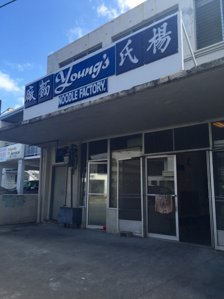 Youngs noodle factory