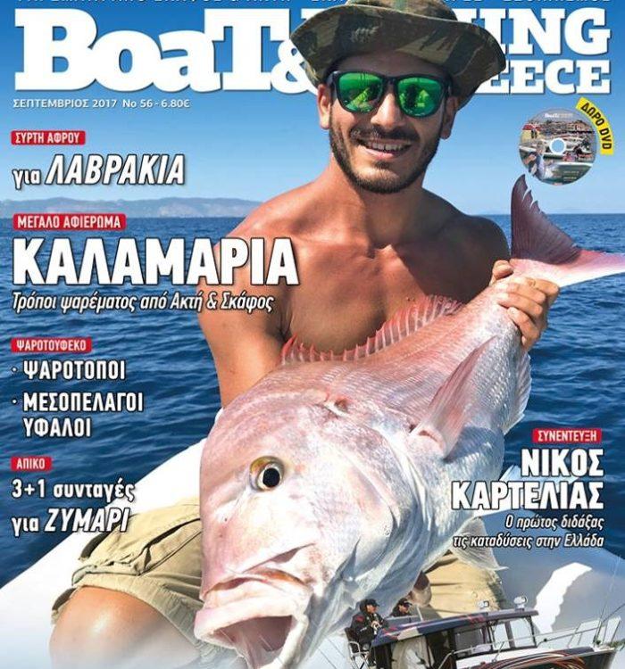 boat&fish