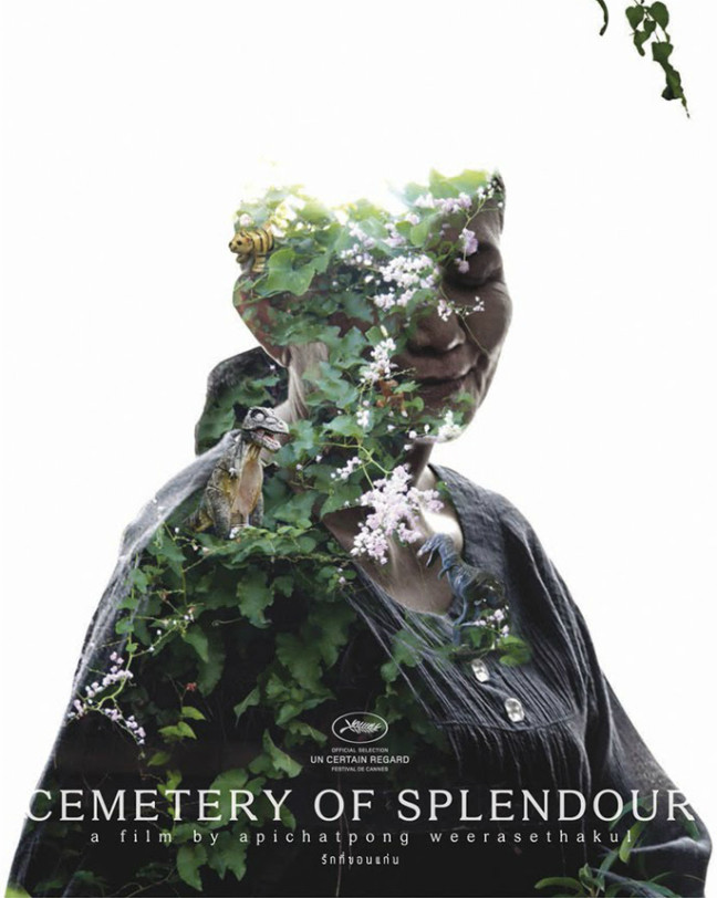 cemetery of splendour movie poster image