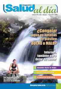 SADM #2 Sep/Oct 2005
