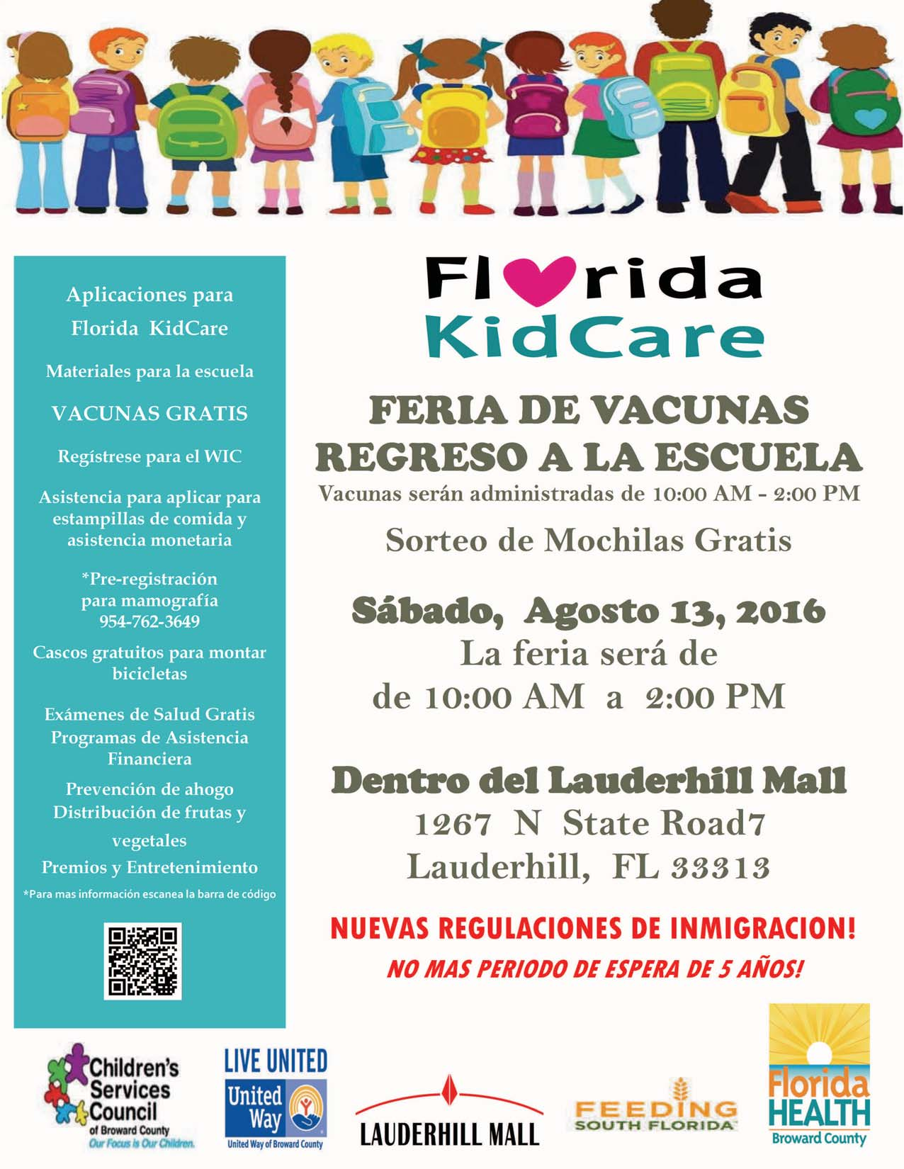 160813 Florida KidCare Back to School Immunization Fair