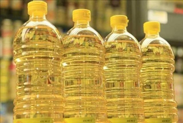 Manténgase alejado de aceite vegetal