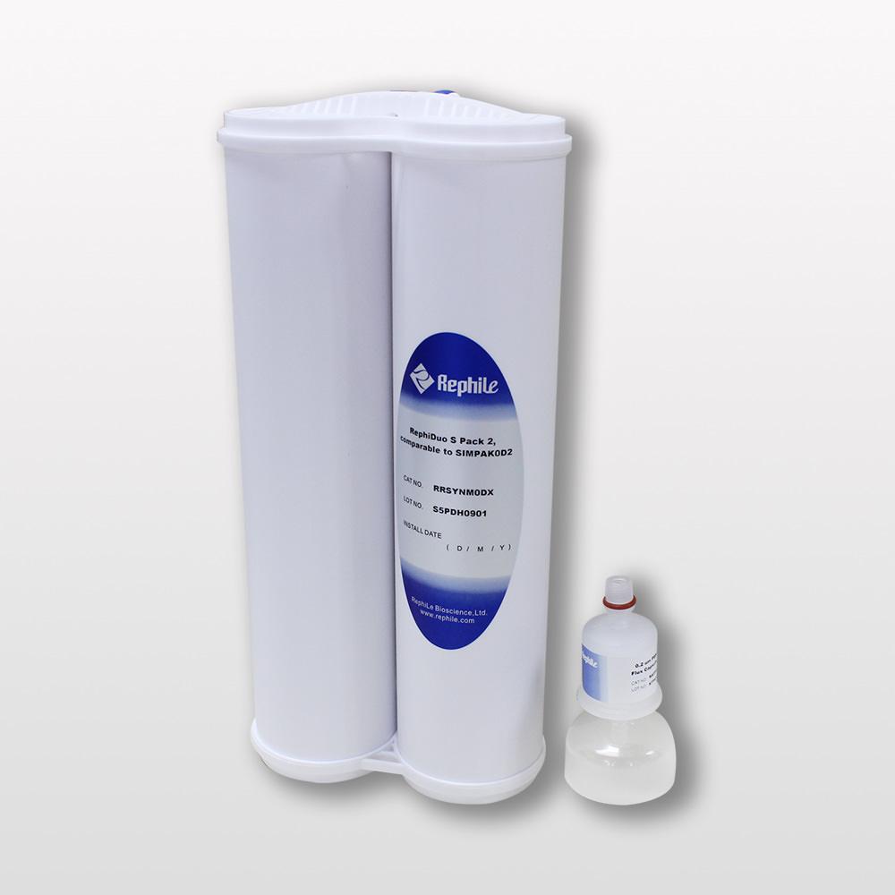 RephiDuo S PACK 2 with a 0.2 μm Final filter, replacing Millipore SimPak 2 kit SIMPAKKD2