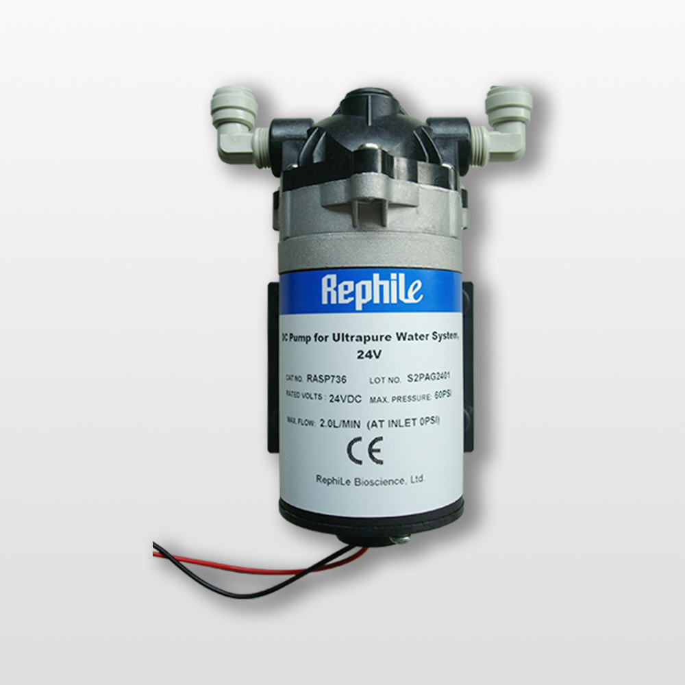 UP Recirculation Pump for PURIST Water System