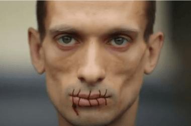 Фото задержания Павленского: двое полицейских под следствием.
