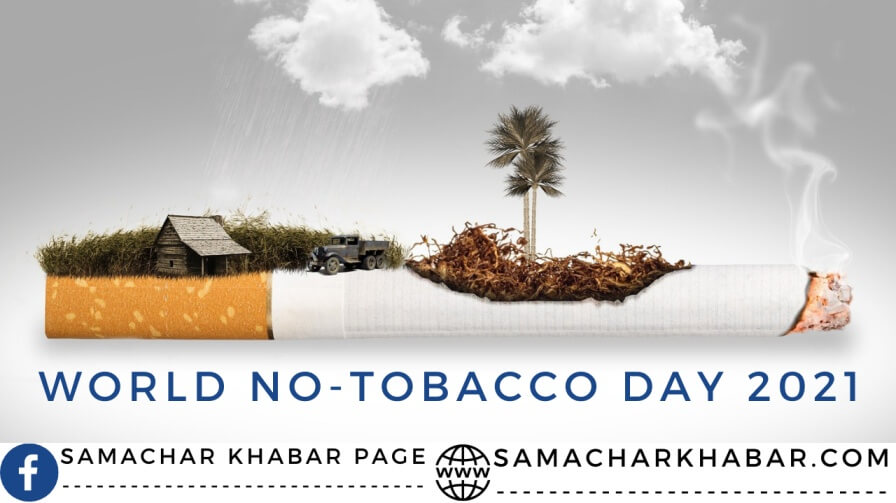 World No Tobacco Day 2021 Theme, Quotes, History, Health Effects