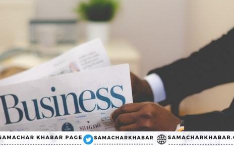 Adani Enterprises news in english