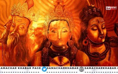 God Vs Supreme God in hindi