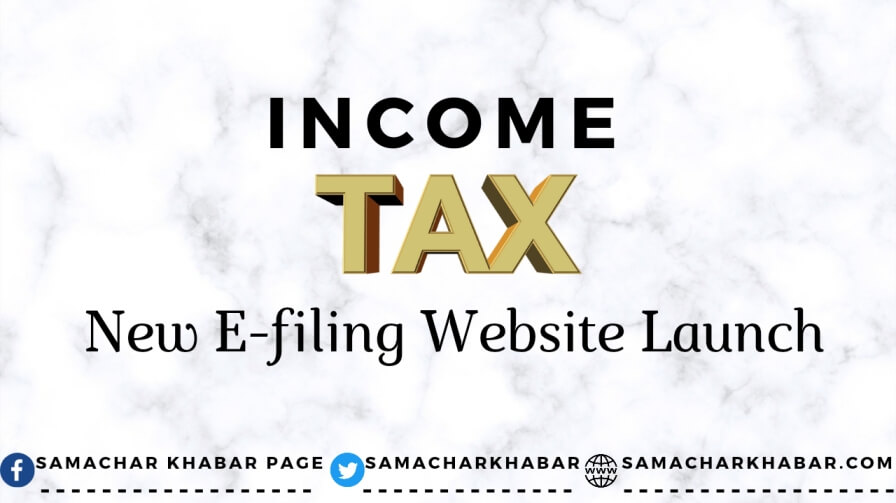 Income Tax New Website e filing