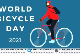 World Bicycle Day 2021 date theme quotes history image photos