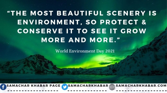 World Environment Day 2021 quotes with images