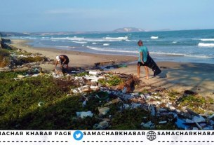 World Oceans Day 2021 About, Theme, Significance and Importance of Oceans