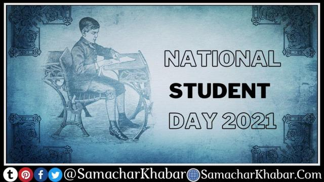 National Students Day 2021 Quotes