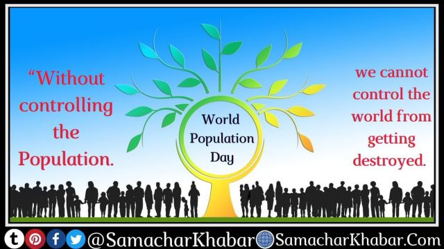 World Population Day 2021 Quotes with images