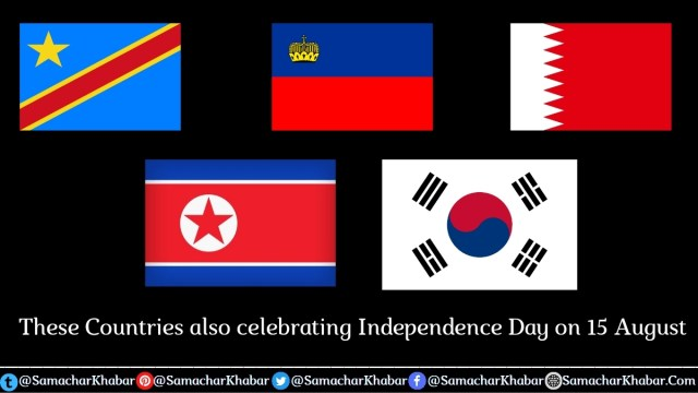 Five Countries also celebrating independence day