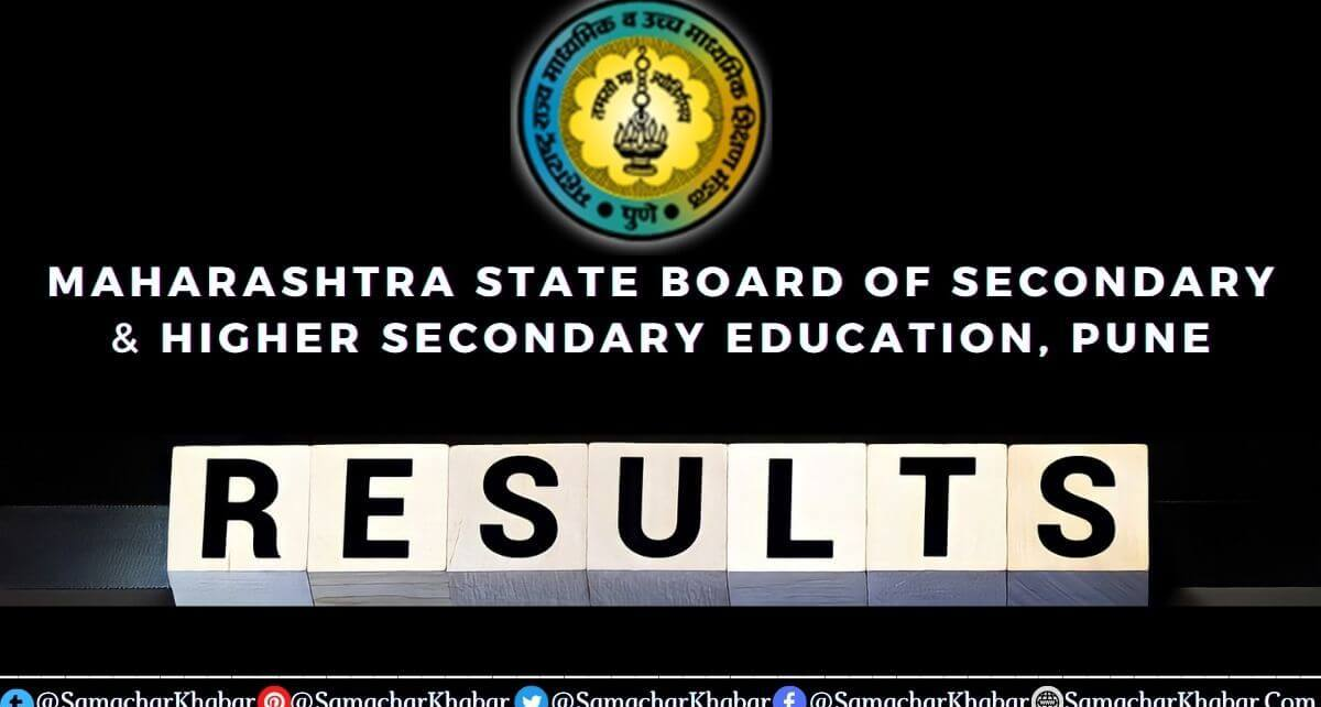 HSC Result 2021 Where & How to view Results samacharkhabar.com