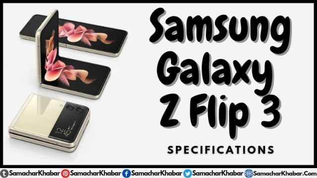 Samsung Galaxy Z Flip 3 Specifications and Price