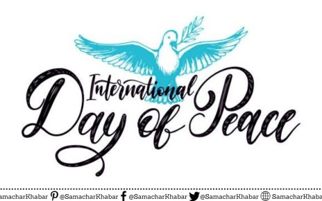 International Day of Peace 2021 Theme, Quotes, Activities, Peace Mantra poster