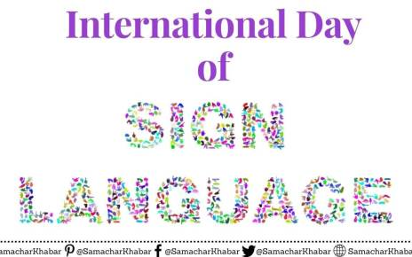 International Day of Sign Languages 2021 Theme, History and Quotes