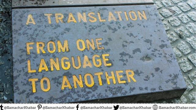 International Translation Day History