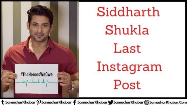 Siddharth Shukla's last instagram post