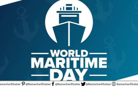 World Maritime Day 2021 Date, History, Theme and India Vision 2030