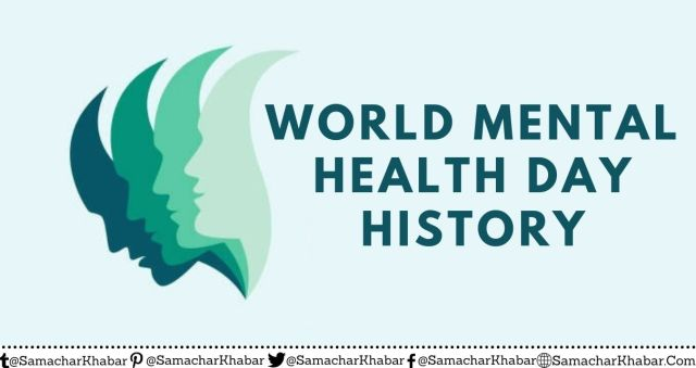 History of World Mental Health Day