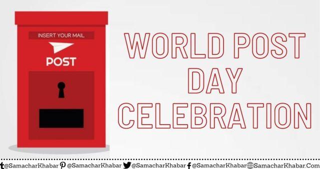 World Post Day Celebration