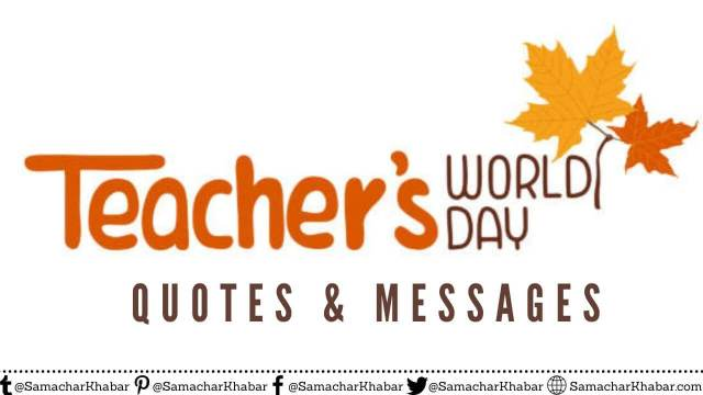 World Teachers Day 2021 Quotes and Messages