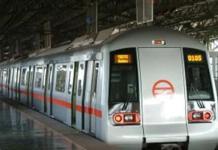 latest job in metro, latest job in metro, sarari naukri, latest job, job alert, sidhi bharti