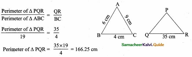 Samacheer Kalvi 10th Maths Guide Chapter 4 Geometry Additional Questions 26